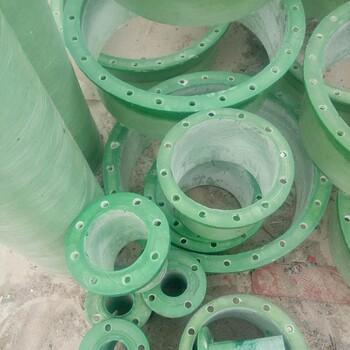 衡水玻璃鋼管道法蘭制作方法—玻璃鋼法蘭盤使用優點