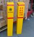 拉擠玻璃鋼標志樁吉林新款玻璃鋼標志樁價格行情