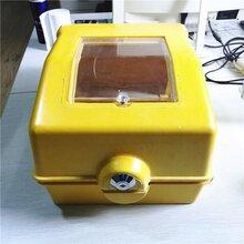 定做玻璃钢电表箱图片天津玻璃钢电表箱样式图片