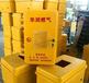 邯鄲玻璃鋼配電箱價格420mm300mm220mm配電箱標準尺寸
