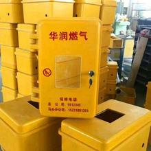 邯郸玻璃钢配电箱价格420mm300mm220mm配电箱标准尺寸图片