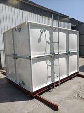 自贡建筑玻璃钢组装水箱-玻璃钢水箱商业资讯图片