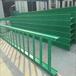 晉城玻璃鋼鐵路電纜槽-高速路匯線橋架安裝維護