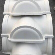 銅川可拆卸玻璃鋼保溫殼閥門外護套詢價單