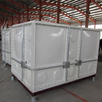 SMC生活保温水箱玻璃钢水箱生产商乌鲁木齐