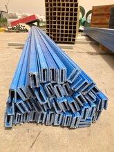 玻璃鋼扁管玻璃鋼工字鋼綿陽玻纖拉擠異形管圖片