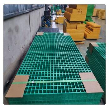 拉萨FRP阻燃格栅玻璃钢护树格栅厂家发货