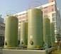 銀川大型玻璃鋼壓力儲罐實體廠家