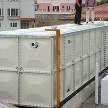 節能玻璃鋼水箱/生活常溫水箱河北生產圖片