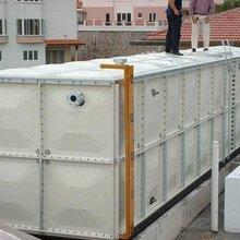 长春高层建筑生活水箱/玻璃钢组合式水箱图片