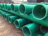玻璃钢管销售厂家—枣强玻璃钢电缆管生产基地