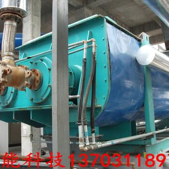 碳酸鎂雙槳葉-盤式連續組合干燥機