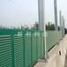 福州高速隔音板厂家电厂隔音板现货报价工厂降噪隔音板怎么安装