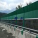 四川高速公路隔音板A高速公路隔音板價格A高速路隔音板廠家發貨