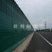 河南高速公路隔音板廠家A高速公路隔音板安裝報價A隔音板降噪指數