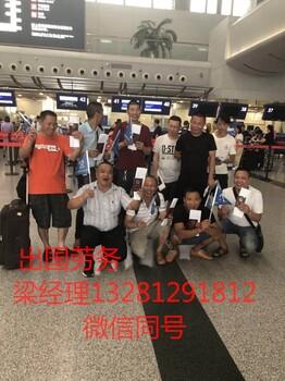 萍鄉出國勞務雇主保簽木工瓦工鋼筋工司機