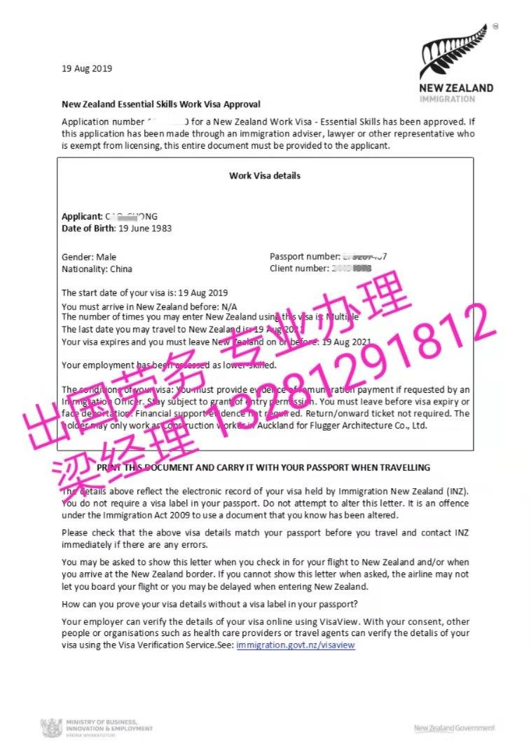 咸宁,-诚聘出国劳务-工作签证-年薪40万-急?#34218;?#31569;木工瓦工