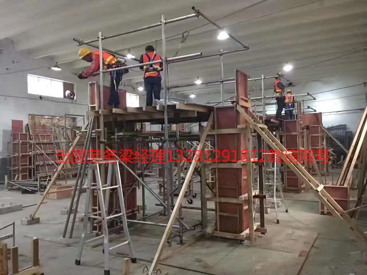 常德,出国劳务澳大利亚新西兰(保签)建筑工月薪3万有保障