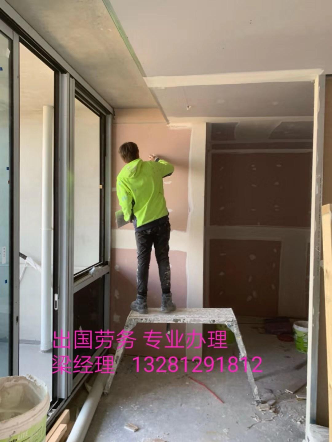 澳大利亚出国打工华人雇主办理周期短效率快