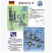德國JBO螺紋量規中國總代理