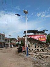 生产太阳能路灯就找四川三百里科技