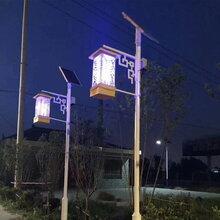 新农村太阳能杀虫灯就找三百里科技