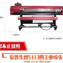 ZY-1813东莞中印数码打印机图片