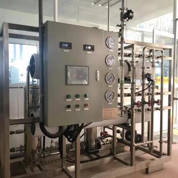 玉米多肽生产线膜分离微滤超滤纳滤设备酶解罐浓缩器