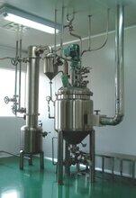 有机酸单效浓缩器单效外循环真空浓缩器乳酸蒸发器香料浓缩锅图片