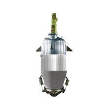 日化香精反应罐食用香精生产线全套设备鱼骨肽、骨肽多肽提取罐图片