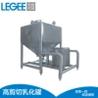 利捷产销高剪切乳化罐方形乳化机专业定制圆形均质乳化机