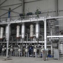 分子蒸馏设备不锈钢分子蒸馏短程分子蒸馏器图片