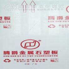 专业生产卫生间隔断配件、金属铝塑板图片