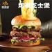 廈門漢堡加盟哪家好?加盟霹靂堡明星助力新潮概念美食文化加持!