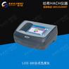 Lico690专业液体铂钴/加德纳色色度仪