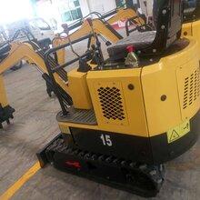 云南合创机械小型反铲挖掘机小型挖机品牌