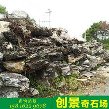 安徽英石假山石批发安徽英石厂家安徽流水假山制作图片