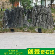 大小工程英德石一塊大英德石價格灰黑色大英德石圖片圖片
