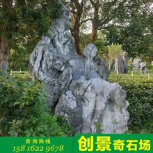 贵州景观石批发铜仁假山石产地工程英德石创景园林常用石材图片