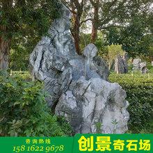 貴州景觀石批發銅仁假山石產地工程英德石創景園林常用石材