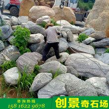 廣東泰山石造景肇慶園林石批發噸位泰山石產地批發