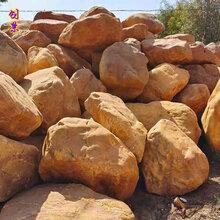 浙江园林石材批发湖州黄蜡石假山石吴兴路边黄蜡石图片