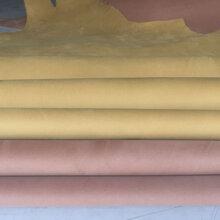 彩色防水磨砂皮頭層牛皮廠家箱包筆記本頭層牛巴戈皮料