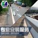湖南厂家直销乡村公路防撞护栏板高速公路道路安全设施波纹护栏