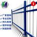 厂家直销锌钢护栏小区别墅围墙铁艺围栏蓝白杆庭院栅栏支持定做