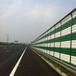 漳州南平高架桥梁声屏障高速公路隔音墙小区隔音屏