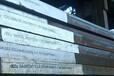 12Cr2Mo1VR中低温容器钢板的化学成分和力学性能