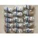 SMC1580热轧卷取打捆机框架旋转气缸包装机械及附件CS1T200-650