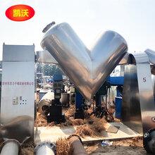 長期供應V型混合機V型混合設備混合機圖片