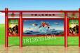 忻州宣傳欄圖片公開欄圖片定做忻州宣傳欄廠家